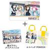 #ラブライブ! #虹ヶ咲学園スクールアイドル同好会  #nanacoカード ・ #POKECA ・クリアファイルセット  が入荷予約受付開始!!