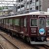 阪急5000F 正雀へ回送