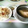 【台湾】高雄に行ったら絶対行くべき雞肉飯の老舗「大圓環雞肉飯」