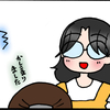 """【マンガ】年下くん憧れの""""シルバーカード""""会計"""