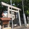 「神明社(赤塚神明社)」(名古屋市東区)