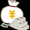 「初心者でも分かる」投資信託の選び方とおすすめのファンド7つを紹介します