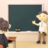 A1テスト合格!クラス存続が決定!【語学学校13日目】修了試験とその結果