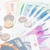 +49,131円 12月第2週の実績
