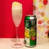 キリン 氷結 北海道産メロン&バニラアイスでメロンクリームソーダ