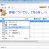 TickStoryのヒストリカルデータをNinjaTrader8へインポート