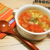 簡単!!ウィンナーミネストローネ風スープの作り方