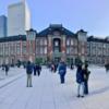 東京駅前広場が(ほぼ)完成したので見に行ってきた話