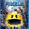 最近観た映画・ドラマ『ピクセル』『アンダーワールド』など18本