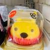 くまのぷーさんのケーキがかわいすぎた\(^o^)/