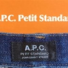A.P.C. Petit Standard 12ヵ月経過