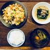 おひとりさまご飯 野菜のコンソメ炒め