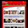 餃子の王様オススメ!関西餃子のランキングがキャストで公開