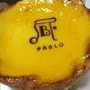 焼きたてチーズタルト専門店 PABLO (パブロ)
