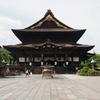 初夏の長野旅行:一生に二度目の善光寺参り