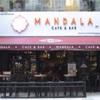 Mandala Cafe