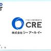 CRE・クオカード