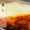 蒸しオムライス の作り方(レシピ) ライスそのまま卵をかけて蒸すズボラなチーズインオムライス