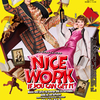 『NICE WORK IF YOU CAN GET IT』主な配役とポスター画像