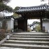 京都の梅  雲龍院 (泉涌寺塔頭)