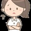 オーストラリア看護師登録に必要な日本での最低経験年数はたったの3ヶ月