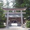 八重垣神社の鏡の池占いで私を襲った悲劇とは!?