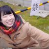 劇生インタビュー⑨/廣田彩
