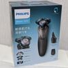 【敏感肌は必見!】電動シェーバー『PHILIPS 7000シリーズ』が肌に優しいのに深剃りも出来る。洗浄機と一緒に買ってみた