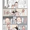 【育児漫画】散髪事情(2歳6か月)