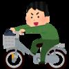 自転車が歩道を走る問題は車道の自転車ゾーンが狭すぎるのが原因