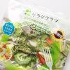 「8月31日は、野菜の日」サラダクラブキャンペーン合計700名に当たる!