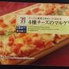 【冷凍ピザ】セブンイレブンの美味しい冷凍食品がマズくなって帰ってきた