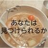 【京都】隠れ家すぎるおすすめラーメン屋3選【四条・木屋町・祇園】