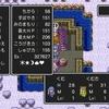 PS4版ドラゴンクエスト2
