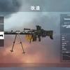 【BF1】従軍星章への道〜MG15 n.A.(制圧)援護兵編〜【武器解説】