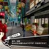 【ペルソナ5R】芳澤かすみ(信念)コープ選択肢・ランク6以降開放条件