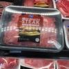 Krogerで買える日本的生活:薄切り肉・豚ひき肉・調味料とか