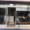 【カフェ】GLITCH COFFEE&ROASTERS(神保町)