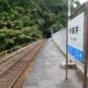 三江線沿線ドライブと広島の酷道走行