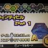 ソニックロストワールド(3DS版) 感想:レビュー