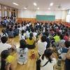 4年生:福祉体験教室① 開校式