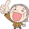 風邪の時の昔から知恵 入門~上級|あなたの課題点今直ぐクリア可能!