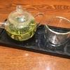 海外のお茶17  中国・龍井茶