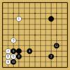 囲碁ウォーズ対戦記6 棋神との対戦