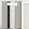 〈妄想Web内覧会〉明るい家具計画②子供部屋