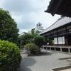 掛川城が見えるホテルのおすすめポイント比較!