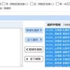 県庁所在市・政令指定都市・東京都特別区の人口・面積・課税対象所得・一般行政職員人数の分析1 - 神奈川県横浜市は大きい