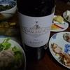 きのうのワイン+「モネ・ゲーム」