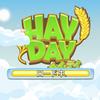 【HAYDAY】ヘイデイ4周年イベント絶賛開催中!!!桃やオレンジ・茶葉などの作物も新登場!