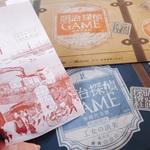 週末のお出かけ『明治村』で謎解き&食べ歩きデート